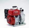 Máy-Bơm-Nước-Honda-WH20XT (1).png