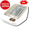 máy đo huyết áp 1.png