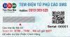 mẫu tem phủ cào.png
