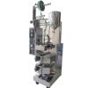 Máy đóng gói rau câu thạch - Chất lượng và kiểu dáng được cải tiến7.png