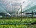 Lưới cắt nắng.jpg