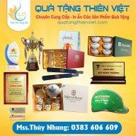 Nguyễn Thùy Nhung