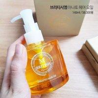 dau-duong-toc-organic-annato-hair-oil-8.jpg