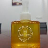 dau-duong-toc-organic-annato-hair-oil.jpg