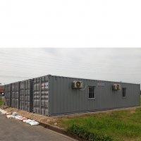 container-van-phong-40'.jpg