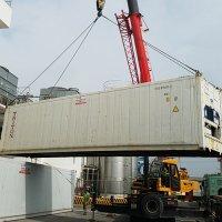 containerlanh40.jpg